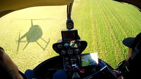 [:de]hubschrauber-rundflug-gera-leumnitz-skyline-schloss-denkmal-pilot[:en]Hubschrauber Rundflug Hubschrauberflug Gera Leumnitz Fliegen Rundflüge Geschenk Gutschein Geburtstag Überraschung Helikopter Rundflüge[:]