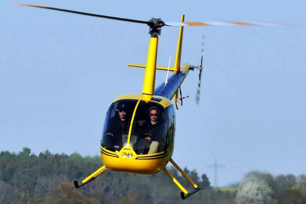 [:de]hubschrauber-rundflug-weihnachten-geschenk-wertgutschein-verlobung-robinson-geburtstag-pilot[:en]Geschenkidee Weihnachten Geschenk Gutschein Hubschrauber Rundflug Fliegen Rundflüge Überraschung Helikopter Rundflüge[:]