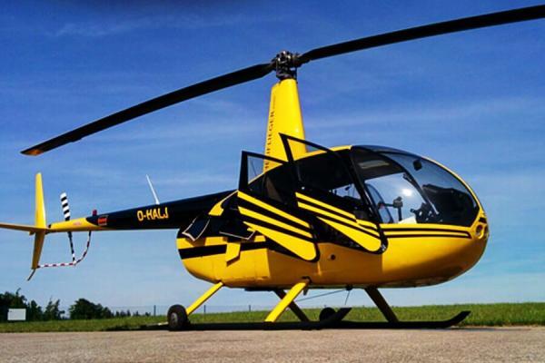 [:de]hubschrauber-rundflug-weihnachten-ostern-geschenk-idee-familie-robinson-geburtstag-pilot[:en]Geschenkidee Weihnachten Geschenk Gutschein Hubschrauber Rundflug Fliegen Rundflüge Überraschung Helikopter Rundflüge[:]