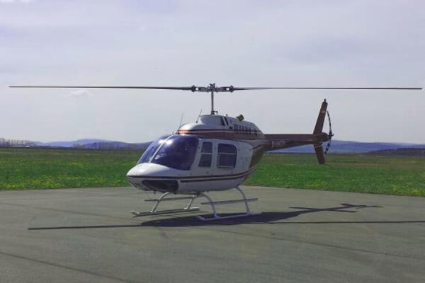 [:de]hubschrauber-rundflug-ulm-erbach-berge-schloss-denkmal-selber-fliegen[:en]Hubschrauber Helikopter Rundflug Ulm Erbach[:]